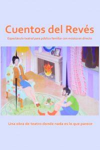 Cartel_cuento_del_reves_barlovento_teatro
