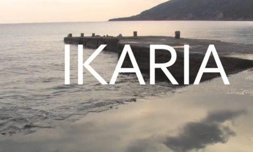 ikaria_producciona_audiovisual_barlovento_teatro